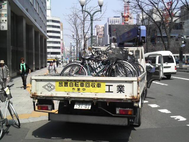 自転車撤去された話。豊島区の引き取りは5000円と高い!!
