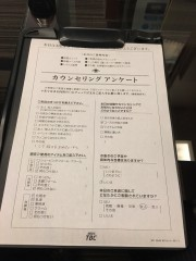 TBC新宿店 アンケート
