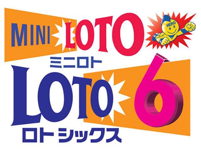 [定期購入2回目]ロト6で億円越えの当選者になって人生逆転してやる!